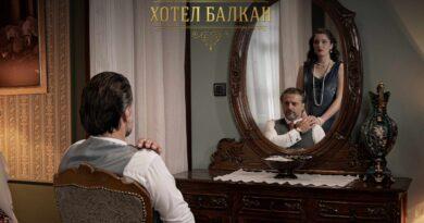 """""""Hotel Balkan"""" od ponedjeljka na malim ekranima!"""