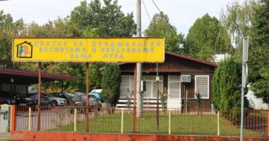 Policija izuzima dokumentaciju iz Centra za predškolsko vaspitanje