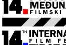 """Međunarodni filmski festival """"Prvi kadar"""" biće održan od 9. do 14. novembra"""