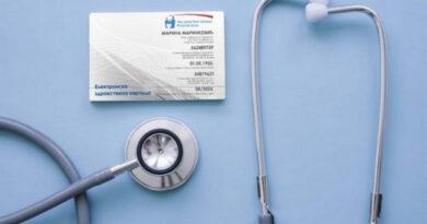 Uručeno više od 150 000 elektronskih zdravstvenih kartica