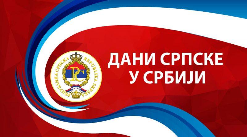 """""""Dani Srpske u Srbiji"""" od 22. do 29. septembra u 11 gradova Srbije"""